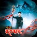 Mahakal Photo Editor - Mahadev Shiva Photo Frames