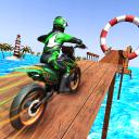 Bike stunt trial master: Moto racing games
