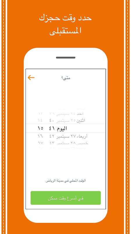 Kaiian taxi screenshot 1