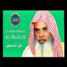 Icône القرآن الكريم كاملا للشيخ علي الحذيفي  the holly quran