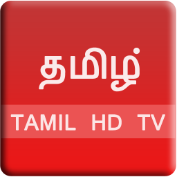 Apkland tamil live tv dow | How To Watch Tamil Tv Chaneels Android