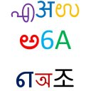 Learn to Write Alphabets