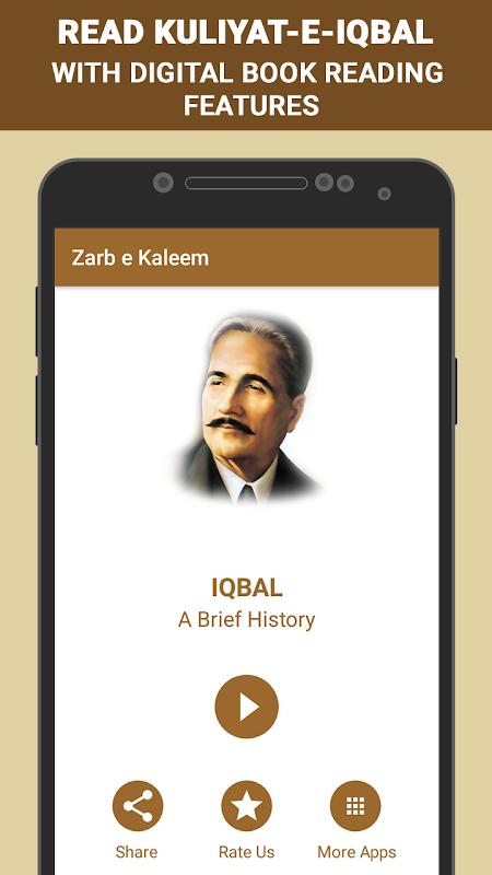 Zarb E Kaleem Book