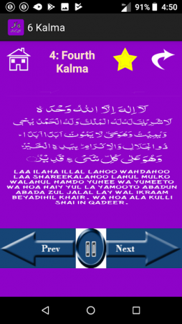 6 Kalma With Audiomp3 11 Download Apk For Android Aptoide