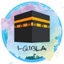 Qibla Compass for Namaz, Qibla Direction, القبلة