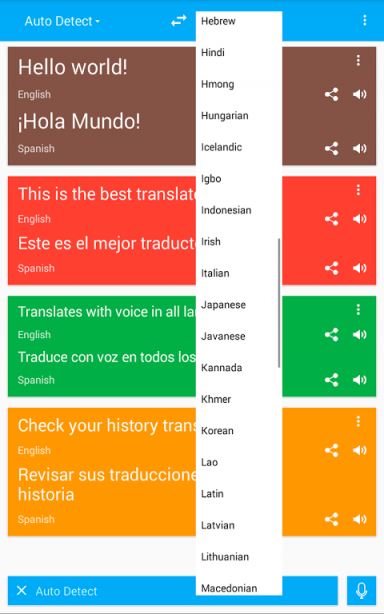 Translate voice - Translator Screenshot