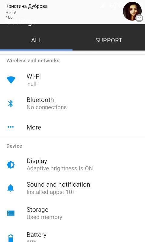 Oreo UI for Android BETA screenshot 1