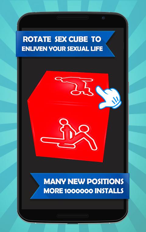 Секс куб кубик с позами