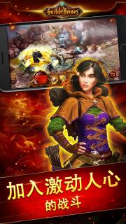 Guild of Heroes - fantasy RPG screenshot 11