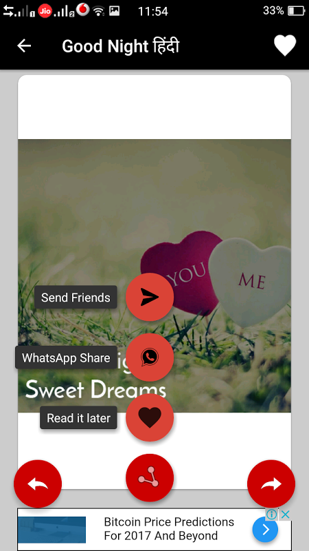 Good Night Love Gif Hindi SMS 1 0 download APK Android | Aptoide