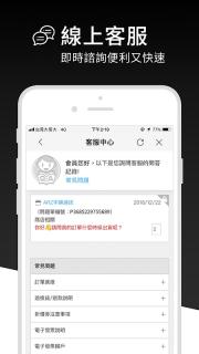 ARZ輕鬆打造屬於你的手機風格 screenshot 4