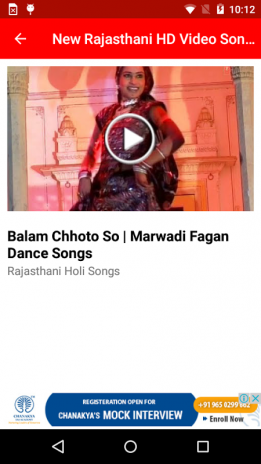 New Rajasthani HD Video Songs 1 1 Download APK for Android