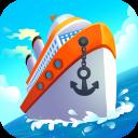 Merge Ship