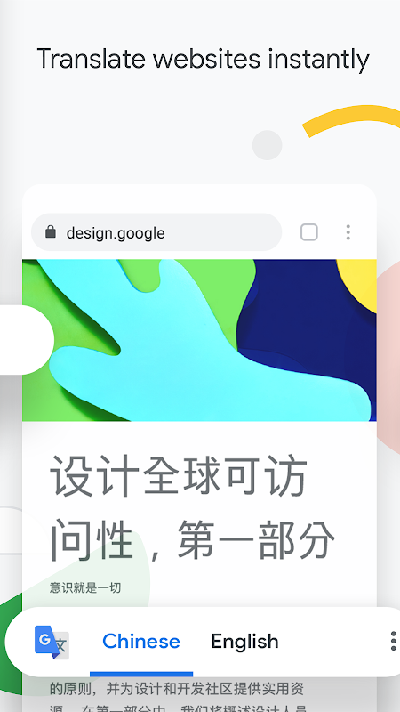 Chrome Browser – Google screenshot 2