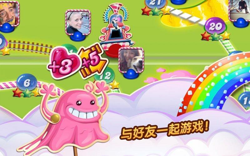 糖果传奇 screenshot 10