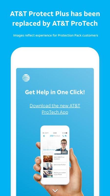 AT&T Protect Plus screenshot 2