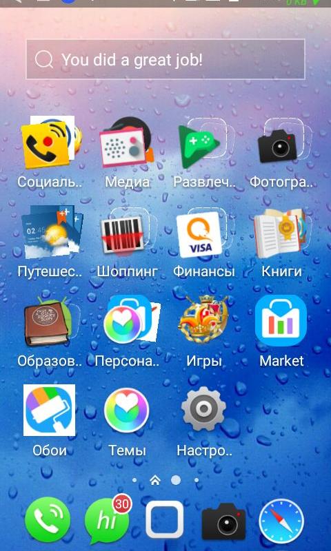 Dream of ios8. С Launcher Theme screenshot 2