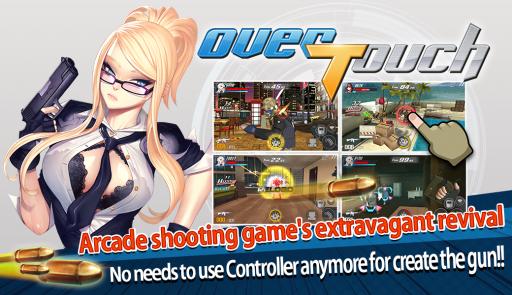 Over Touch : Gun Shooting screenshot 12