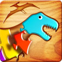 First Kids Puzzles: Dinosaurs