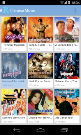 Khmer Movie 2 0 Download APK for Android - Aptoide