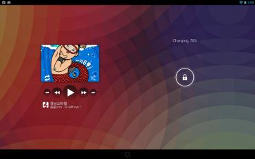 poweramp music player trial screenshot 30