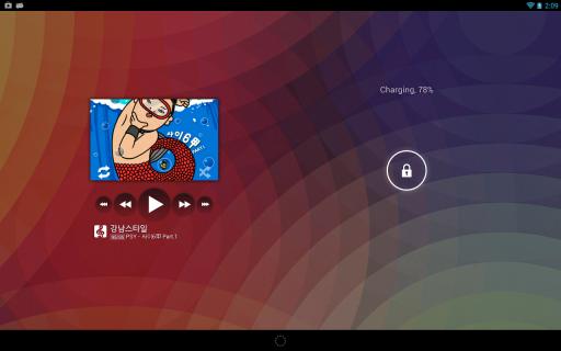 Poweramp screenshot 6