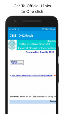 INDIA Board & University Result (10th and 12th) 1 01 Download APK