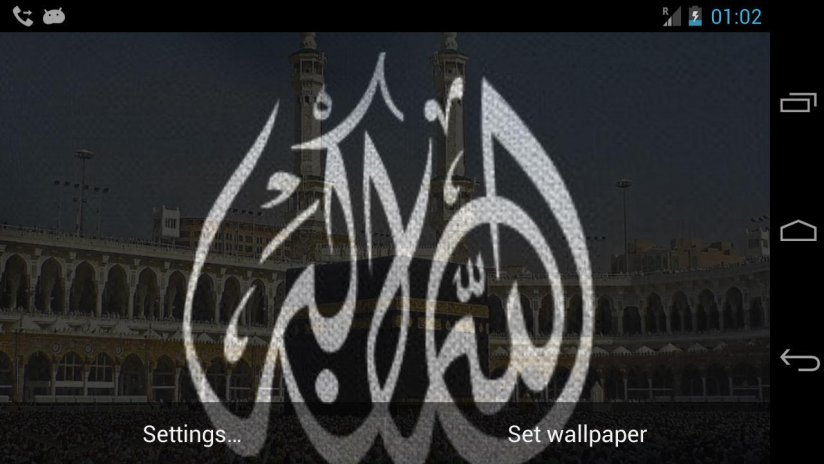 Allahu Akbar Live Wallpaper Screenshot 9