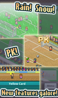Pocket League Story 2 screenshot 5