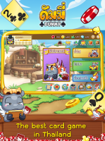 Dummy ดัมมี่ - Casino Thai Screen