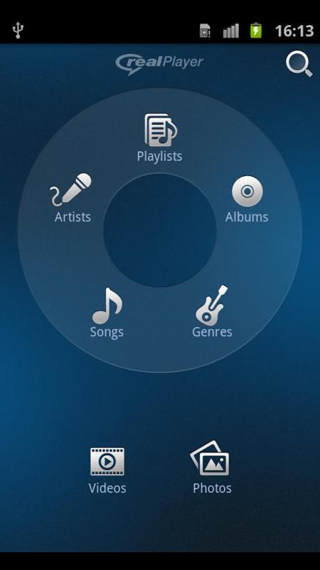 RealPlayer screenshot 1