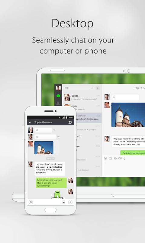 WeChat screenshot 12
