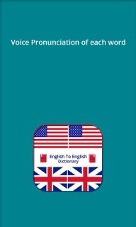English Dictionary screenshot 7
