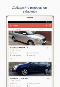 AUTO.RIA — новые и б/у авто screenshot 21