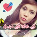 تصميم صور وكتابة عليها بالعربي- جو