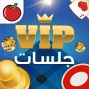 VIP Jalsat | Tarneeb, Dominos & More