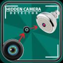 Tiny Spy Came: Anti Spy Hidden Surveillance Finder