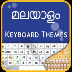 Malayalam keyboard-My Photo themes,cool font&sound 1 2 Download APK