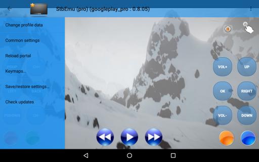 StbEmu (Free) screenshot 2