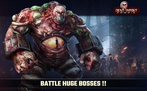 DEAD TARGET: Zombie screenshot 4