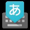 Google Japanese Input Icon