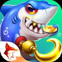 Cá Béo Zingplay - Game bắn cá 3D thế hệ mới