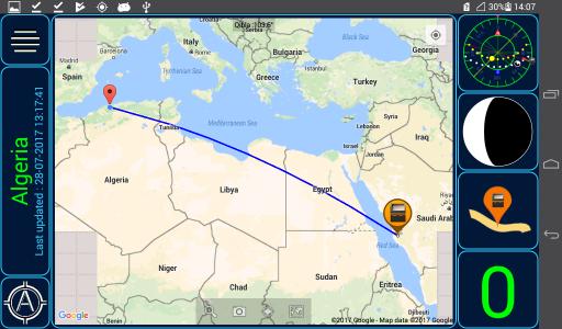Qibla +5 screenshot 12