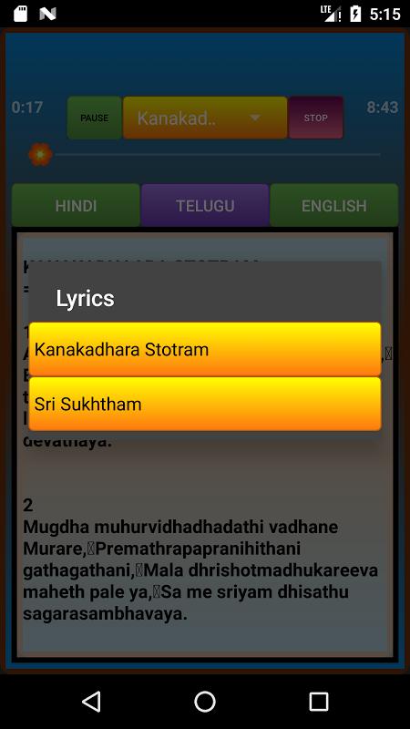Lakshmi kanakadhara stotram download - profsmm ru