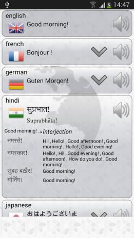 Q Multi Language Translator 140 Download Apk For Android