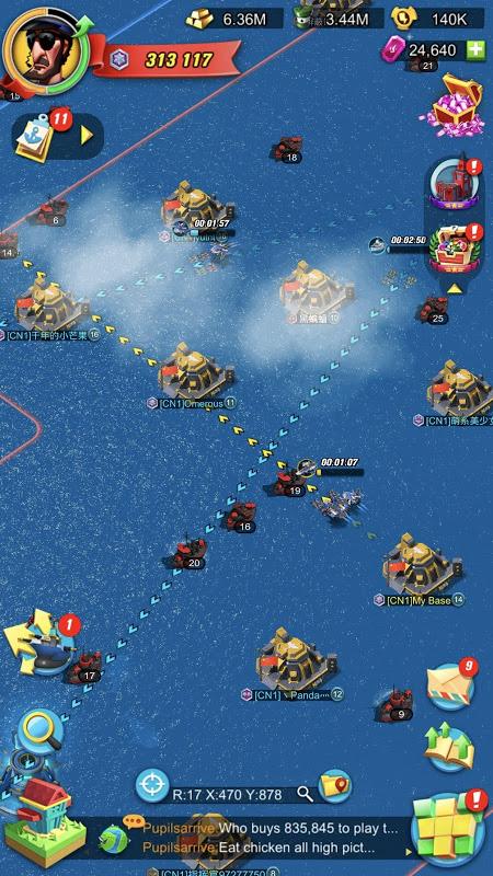 Sea Game: Mega Carrier screenshot 2