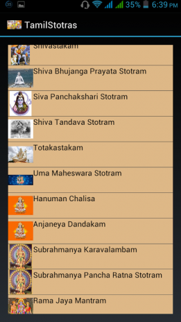 Tamil Stotras 4 0 Download APK for Android - Aptoide