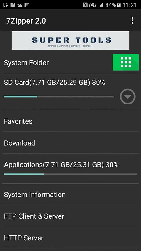7Zipper 2.0 (7zip, rar, zip) screenshot 1