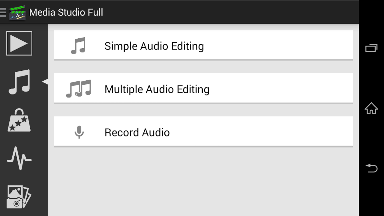 Media Studio2 screenshot 2