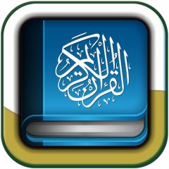 Read and Listen Quran Offline 1 7 6 Download APK for Android